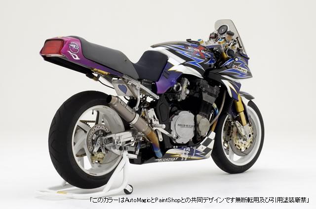 Gsx 750s 1100s Katana コンプリート オートマジック