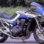 72-gpz750r_2_K-44_GPZ750R D.F.C Ninja-1