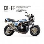 CB-F_R-コンプリート(カタログ)-1