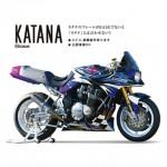 Katana-コンプリート(カタログ)-1